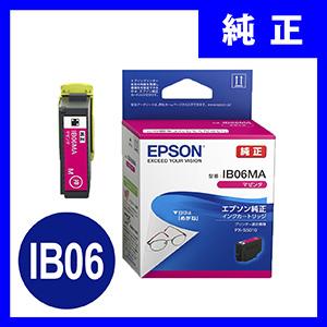 IB06MA エプソンインクカートリッジ マゼンタ