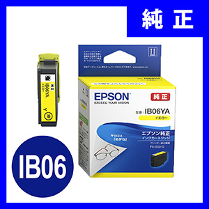 IB06YA エプソンインクカートリッジ イエロー
