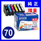 IC6CL70L エプソン インクカートリッジ 6色パック(増量) さくらんぼ