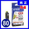 ICBK80L エプソン インクカートリッジ ブラック(増量)