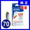 ICLC70L エプソン インクカートリッジ ライトシアン(増量) さくらんぼ