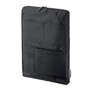 バッグインバッグ(インナーバッグ・リュック・整理収納・A4・縦型・ブラック)