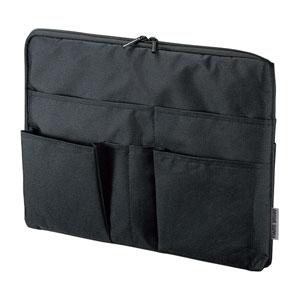 バッグインバッグ(インナーバッグ・リュック・トートバッグ・整理収納・A4・横型・ブラック)