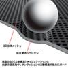 アウトレット:低反発3Dメッシュケース(10.1インチ対応・ブラック)