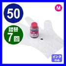 INK-50M60