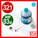 INK-C321C500