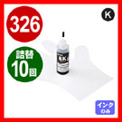 INK-C326B60