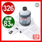 INK-C326G500