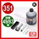 INK-C351B500