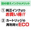 【1回あたりの詰め替え36円】詰め替えインク BCI-351M 約83回分(マゼンタ・500ml・工具付き)