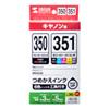 【1回あたりの詰め替え606円】詰め替えインク BCI-351+350/6MP 約5回分(6色セット・30ml・工具付き)