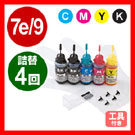 INK-C79S30S5