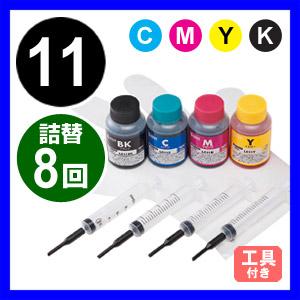【1回あたりの詰め替え420円】詰め替えインク LC11-4PK 約8回分(4色セット・60ml・工具付き)