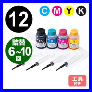 【1回あたりの詰め替え377円】詰め替えインク LC12-4PK 約10回分(4色カラー・60ml・工具付き)