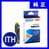 ITH-BK エプソン インクカートリッジ ブラック