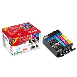 BCI-371XL+370XL/5MP キヤノン 大容量リサイクルインク 5色マルチパック
