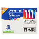 LC111-4PK ブラザー リサイクルインク 4色パック