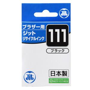 LC111BK ブラザー リサイクルインク ブラック