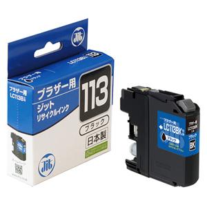 LC113BK ブラザー リサイクルインク ブラック