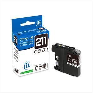 LC211BK ブラザー リサイクルインク ブラック