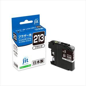 LC213BK ブラザー リサイクルインク ブラック