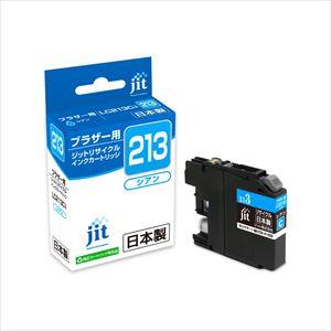 LC213C ブラザー リサイクルインク シアン
