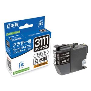 LC3111BK ブラザー リサイクルインク ブラック