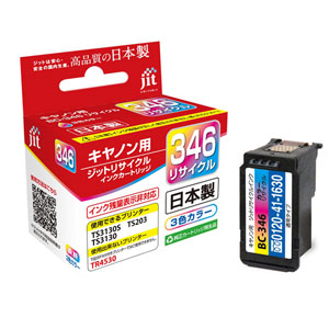 BC-346 キヤノン リサイクルインク 3色カラー