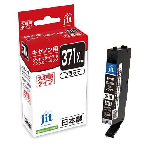 BCI-371XLBK キヤノン 大容量リサイクルインク ブラック