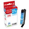 BCI-371XLC キヤノン 大容量リサイクルインク シアン
