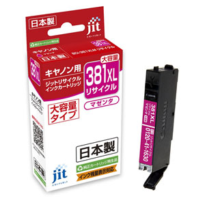 BCI-381XLM キヤノン 大容量リサイクルインク マゼンタ