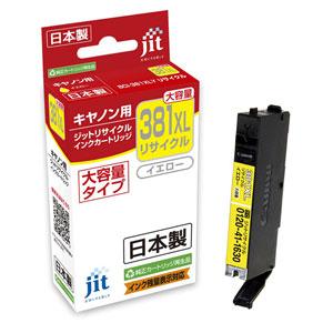 BCI-381XLY キヤノン 大容量リサイクルインク イエロー