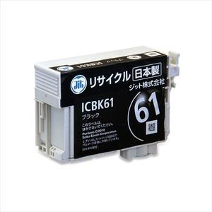 ICBK61 エプソン リサイクルインク ブラック