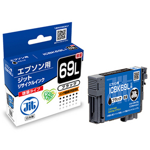 【大容量】ICBK69L エプソン リサイクルインク ブラック