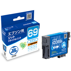 ICC69 エプソン リサイクルインク シアン