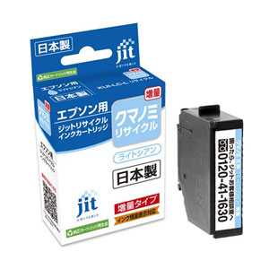 KUI-BK-Lリサイクルインク(クマノミ・ライトシアン増量・エプソン)