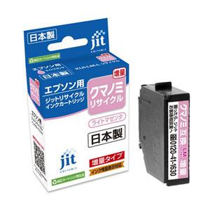 KUI-BK-Lリサイクルインク(クマノミ・ライトマゼンタ増量・エプソン)