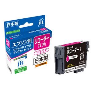 RDH-M リサイクルインク(マゼンタ・エプソン)