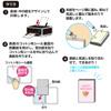 手作りアルバム製本キット(両面半光沢・2L判サイズ)