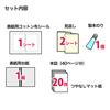 【お一人様1個限り】【60%OFFセール】手作りアルバム製本キット(L判・両面半光沢)