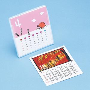 手作りカレンダーキット(小・卓上・つやなしマット)