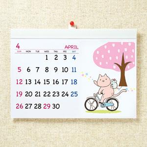 手作りカレンダーキット(壁掛・A4横長・マット)