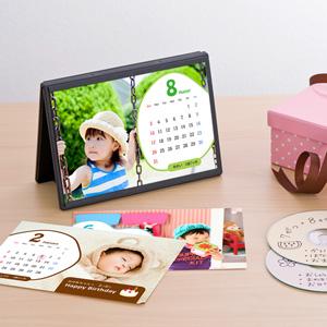 カレンダー手作りキット(インクジェットプリンター対応・DVDトールケース付き)