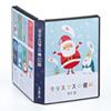 DVDトールケース用カード(表紙・ダブルサイズ・つやなしマット)