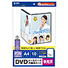 DVDトールケース用カード(表紙・ダブルサイズ・半光沢)