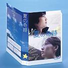 JP-DVD12