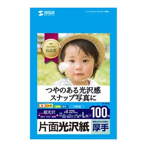 インクジェット写真用紙(厚手・L判・100シート)