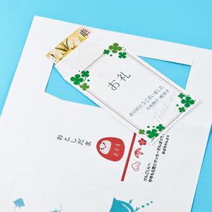 【わけあり在庫処分】ポチ袋手作り用紙(インクジェット)