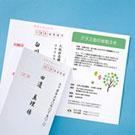 JP-HKDP50N2
