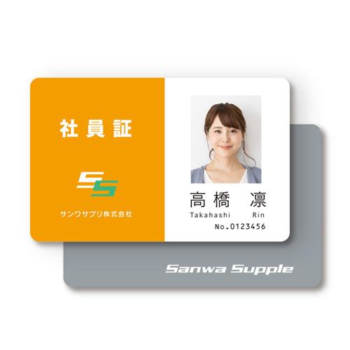 インクジェット用IDカード(穴なし)